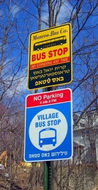 KJ_bus_stop_sign