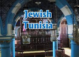 tunisia school