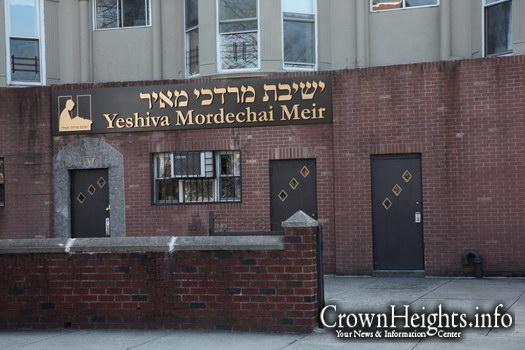 Yeshiva Chanoch Lena'ar. Bryski