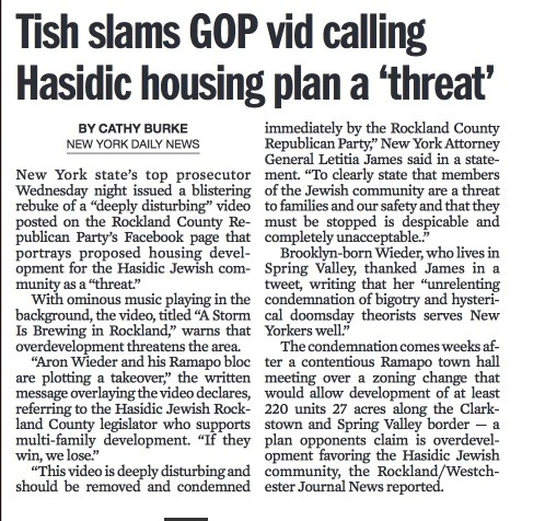 Tish James and GOP Video