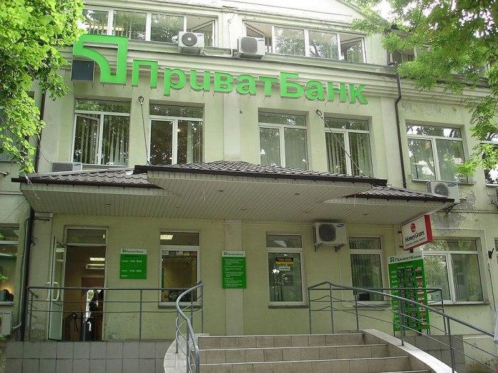PrivatBank-kyiv