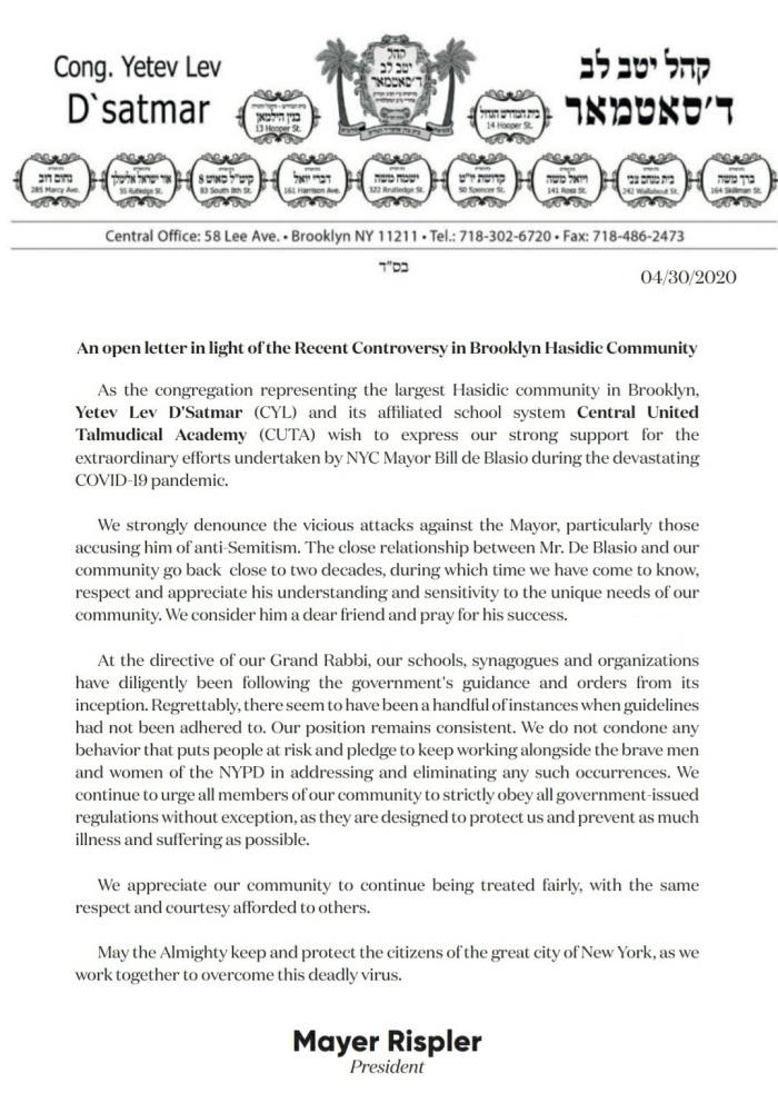 Letter re. deBlasio